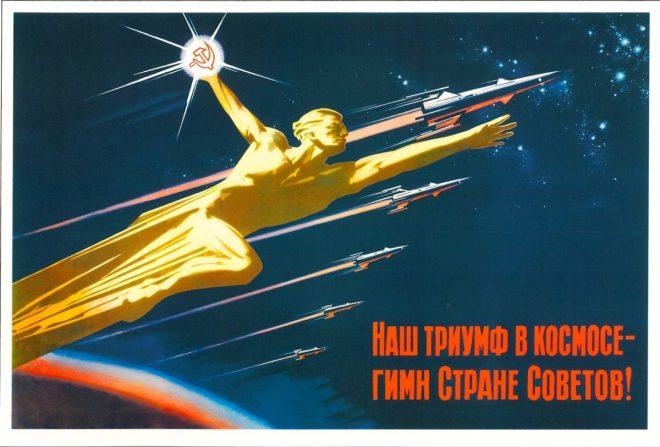 agitprop poster