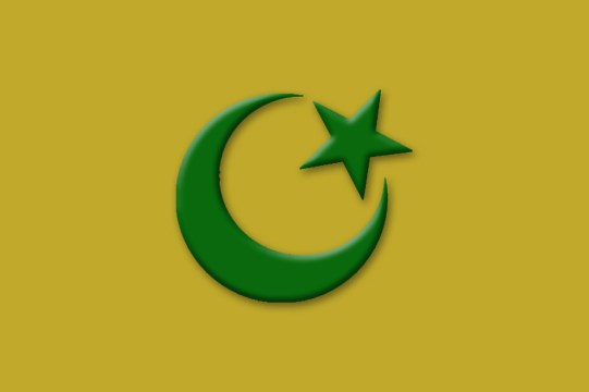 What I Think Of When I Think Of Islam