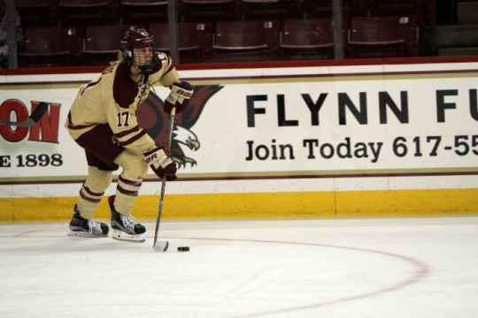 Belinskas Notches Four Goals as Women's Hockey Sweeps Maine