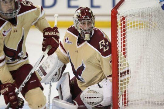 Notre Dame Ends BC's Unbeaten Streak in Hockey East
