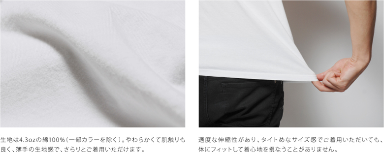 Takeo Hanazawa - 花澤武夫 -「蝦蟇仙人」vol.1  T-shirts