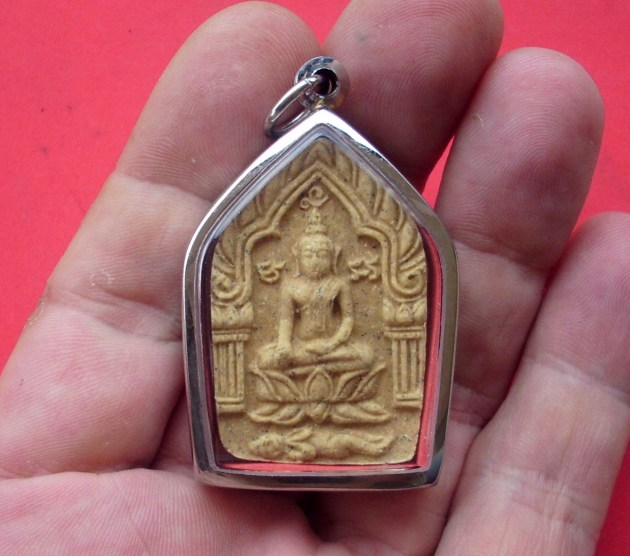 Pra Khun Phaen Thai Amulet by Luang Pu In