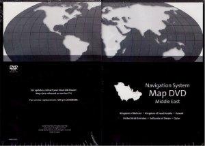 New Gm Navigation Nav Disc Middle East Version 74 25958590 Hummer H3 Venture