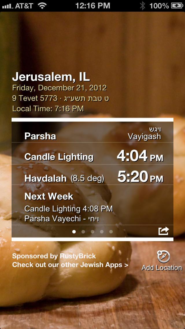 shabbat shalom שבת for iphone android