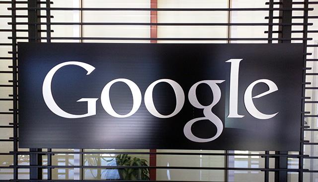 Google Shinny Lobby Sign