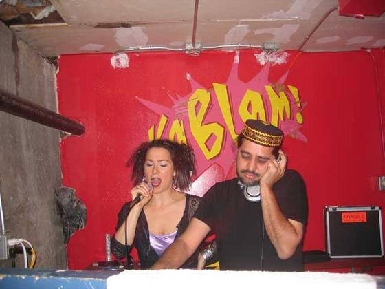 DJ Amar's Kickstarter page