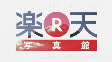 japanese-banks-e-commerce-giant-ramp-up-blockchain-development