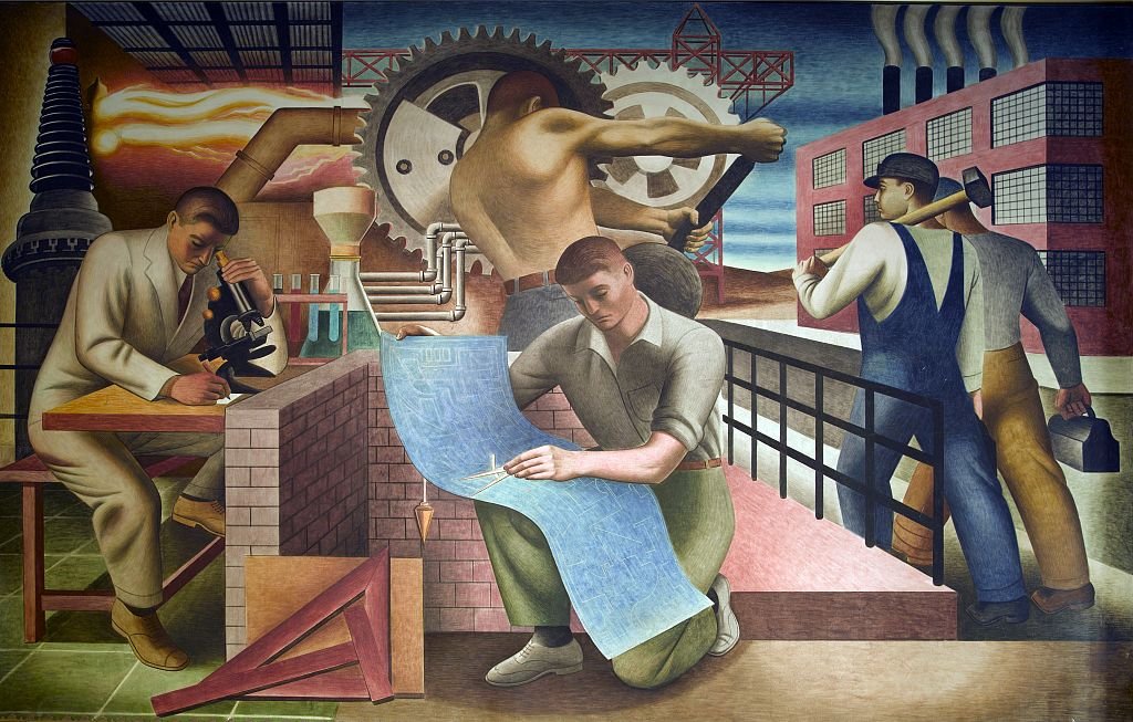 The Wacky World of 1932