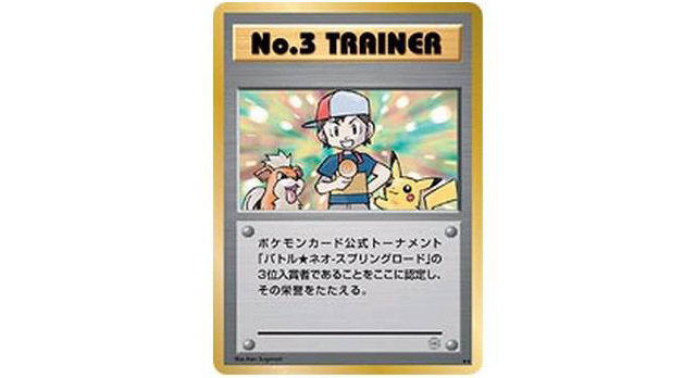 Numbers 1, 2, 3 Trainer Cards
