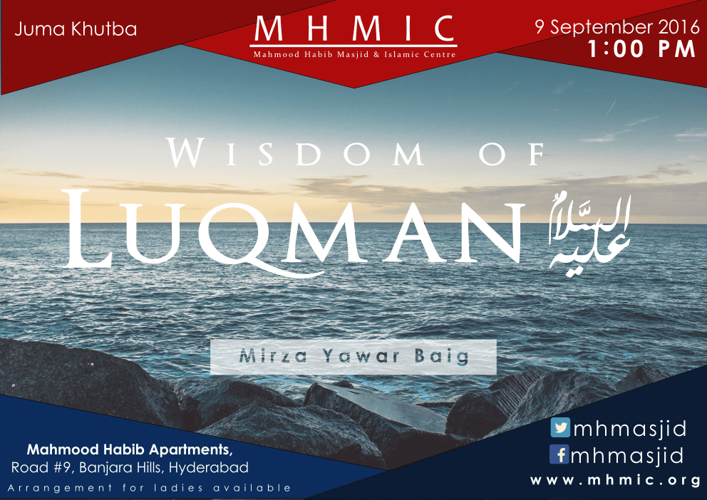 Juma Khutba - Wisdom of Luqman(A.S) - Part 7 by Mirza Yawar Baig at Mahmood Habib Masjid and Islamic Centre, Banjara Hills, Hyderabad