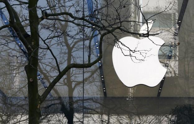 apple-logo-tree