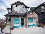 Main Photo: 1417 WATT Drive in Edmonton: Zone 53 House for sale : MLS® # E4050580