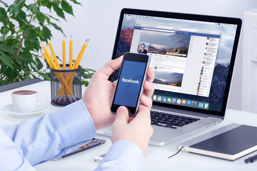 Facebook Donate Button - a Disadvantage for Nonprofits