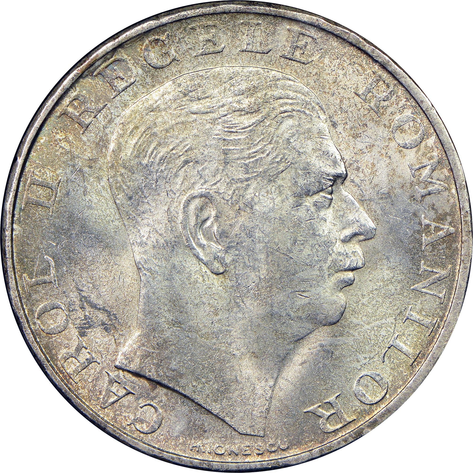 Dtrc Coin Value Finder