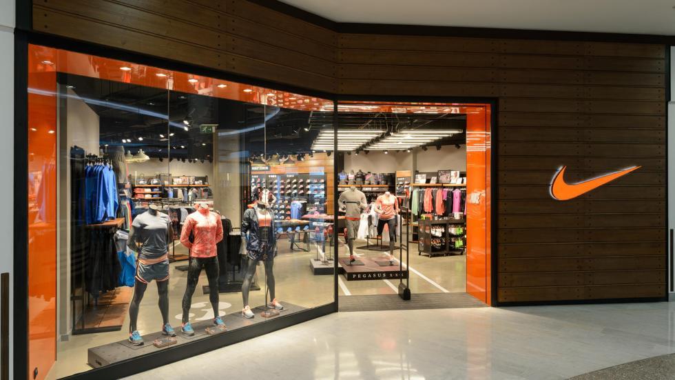 Nike Boutique