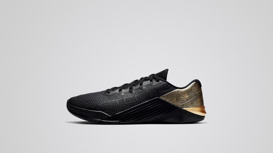 Nike metcon 5 medal strong 5 hd 1600