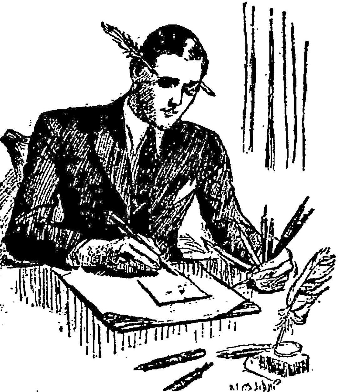 Abecedarian Oldest Tricks In The Book