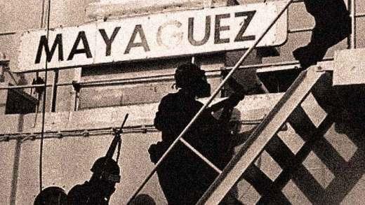 Mayaguez incident