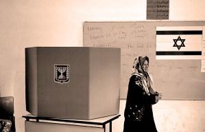 Israeli Elections 2006