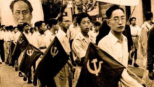 China - 1951