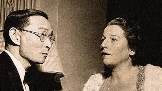 Lin Yutang - Pearl S. Buck