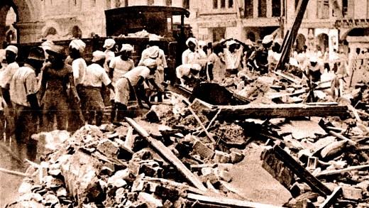 Singapore - February 1942