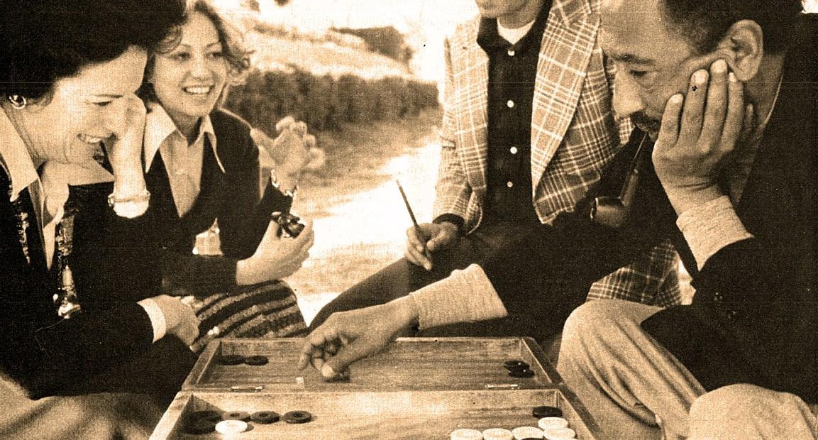 Egypt's Anwar Sadat And Family - 1975