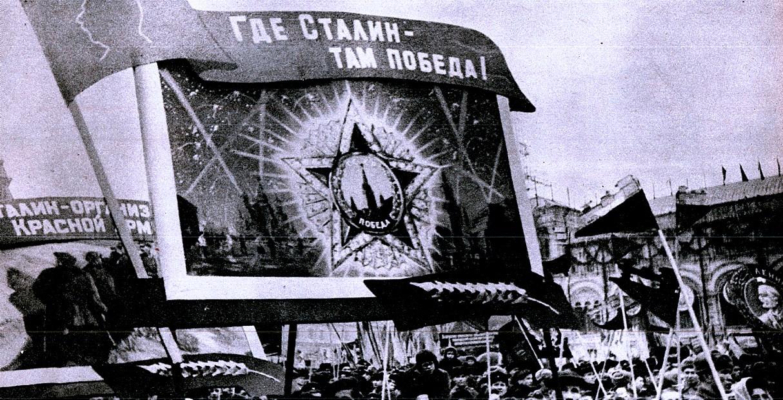 Communist Demonstrations - 1950s
