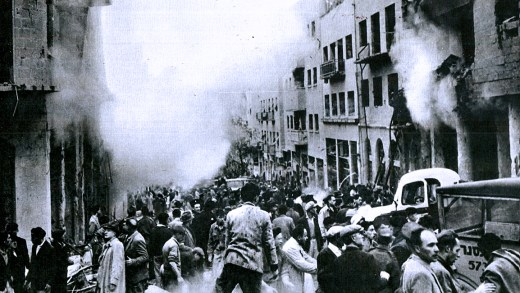 Terrorist bombings in Jerusalem - 1948