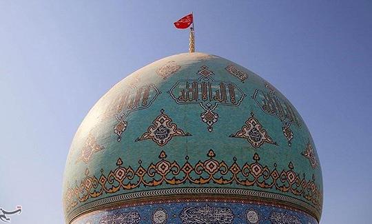 Building Iran 540px