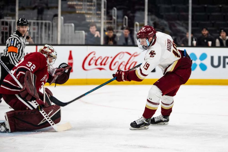 Six Players Find the Net in BC's Rout of Harvard