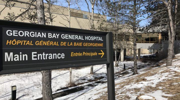 L'Hôpital général de la Baie georgienne à Midland.