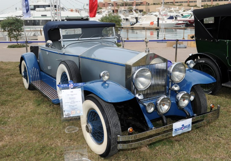 1926 Rolls-Royce 40/50 hp Silver Ghost Boat-Tail Speedster
