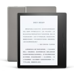Prime Reading Launches in China Kindle (platform)