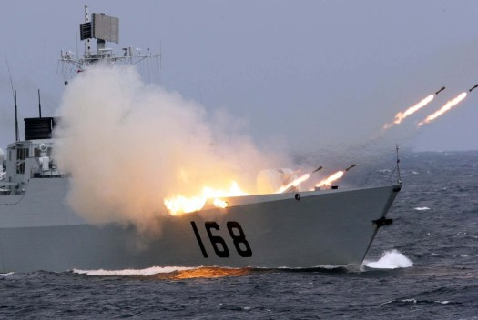 A Chinese warship launches anti-submarine rockets during an exercise in 2005.