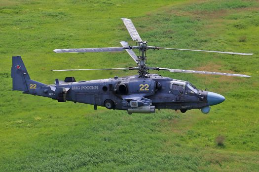 A Ka-52 attack helicopter.