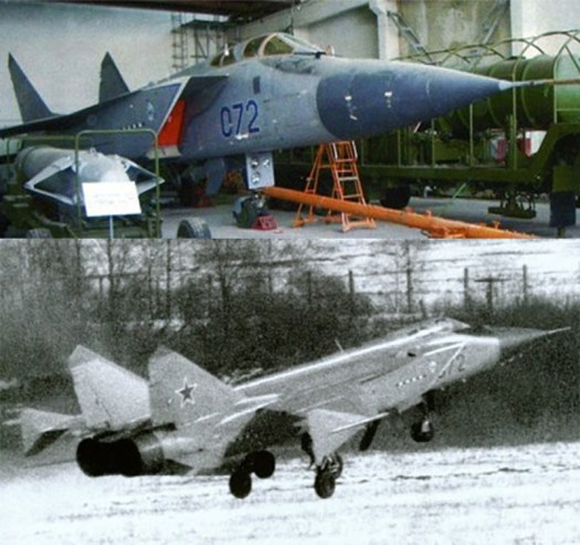 Bottom: The MiG-31D with its large winglets. Top: The aircraft and its anti-satellite missile. Note the resemblance of the missile to the one photographed just days ago.