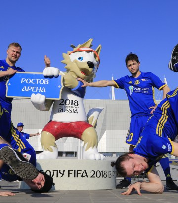 Arena Rostov