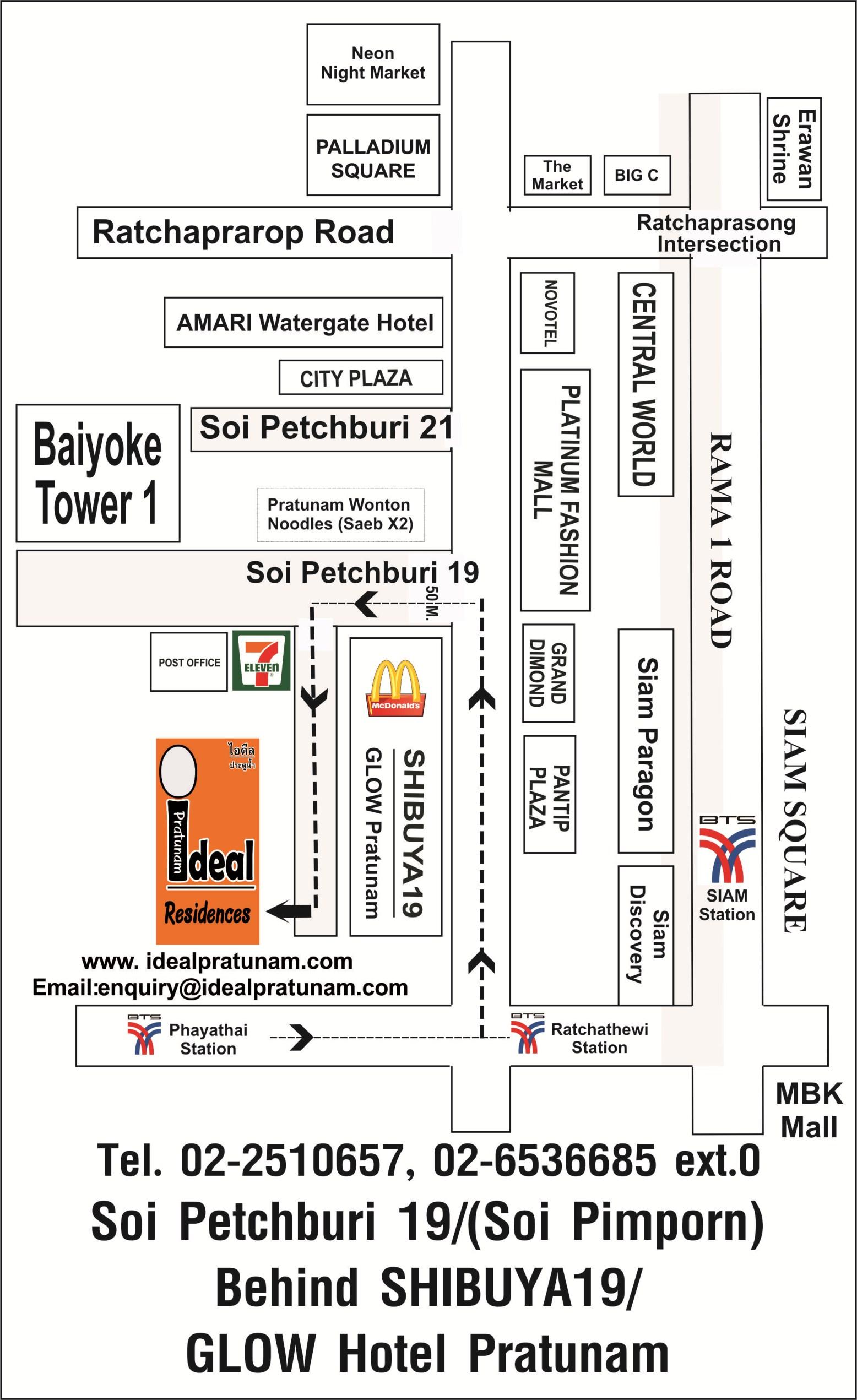 Ideal Hotel Pratunam S Official Website
