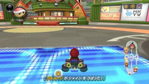 8 マリオ コツ カート 【マリオカート8デラックス】裏技、テクニックまとめ!速く走るコツは?