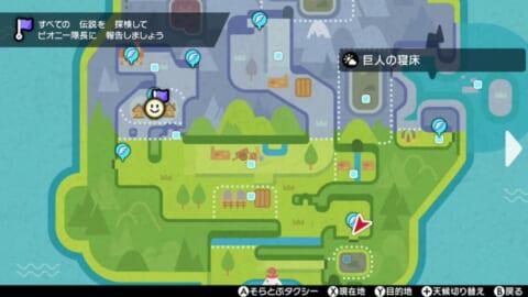 タウンマップ