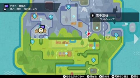 カンムリ雪原タウンマップ
