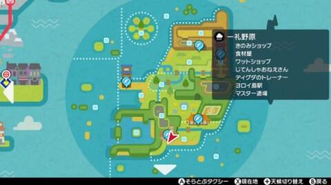 ヨロイ島タウンマップ