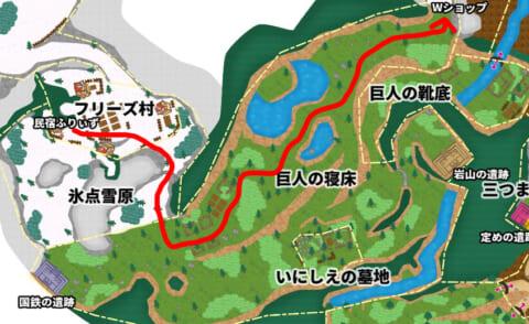 雪中渓谷へのマップ