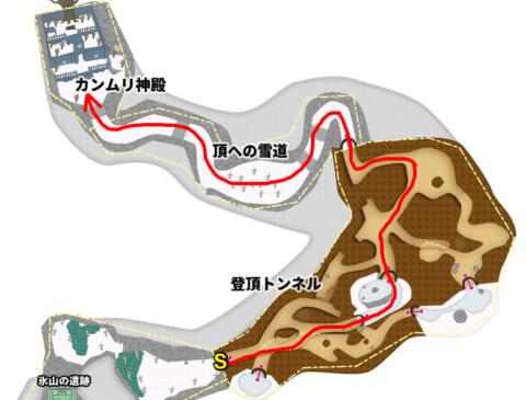 登頂トンネル~カンムリ神殿マップ