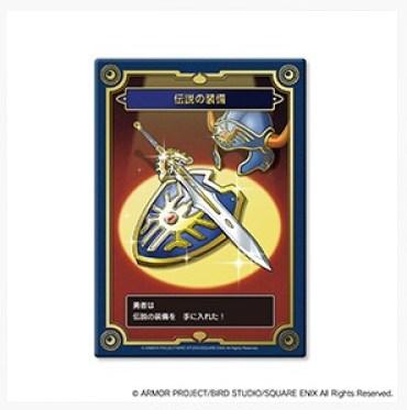『伝説の装備』カード