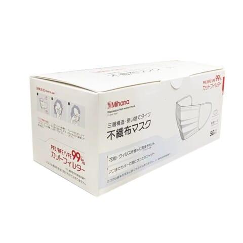 不織布マスク 150枚(50×3箱)