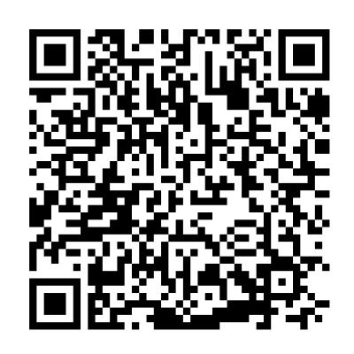 ポケモン ウルトラ サンムーン 島 スキャン 島スキャン/QRスキャン - ポケモンウルトラサン・ウルトラムーン
