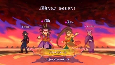 妖怪 カイラ ウォッチ 会 4 武道