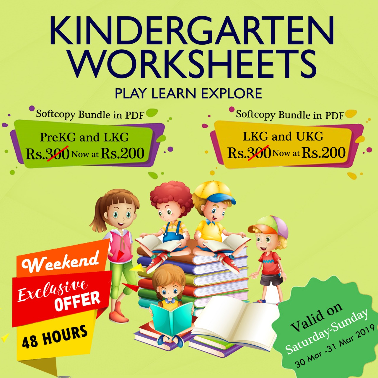 Worksheets Schoolconnects